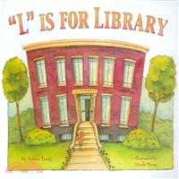 L is for library 封面